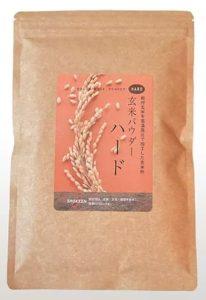 玄米パウダー